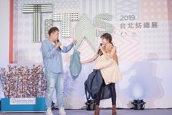 4萬人次參觀! 台北紡織展 商機逾7千萬美元
