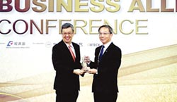 Panasonic榮獲 10大傑出貢獻外商獎