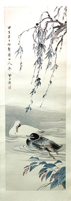 黃君璧大師畫作 從雲軒畫廊展出