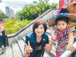 基市議員宋瑋莉 連7年陪幼兒雙十踩街