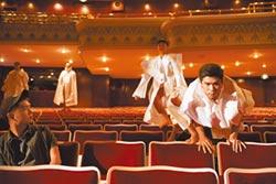 舞上觀眾席 挑戰人體痛的極限