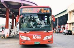 台中捷運綠線 增3路接駁公車
