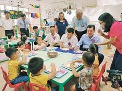 草屯第一家 非營利幼兒園每月3500元