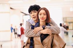 徐孝琳為奪初戀男友目光險露點