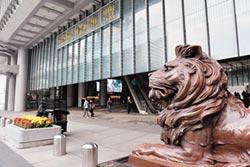 示威遊行不斷 香港經濟大幅倒退