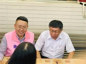 林昶佐考慮拚縣市長 徐立信:對得起中正萬華選民?