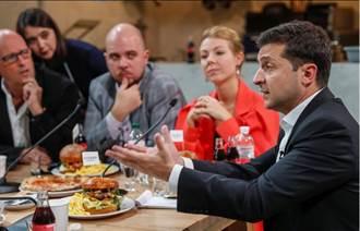 烏克蘭總統:川普沒勒索我 將對拜登子控股公司展開調查