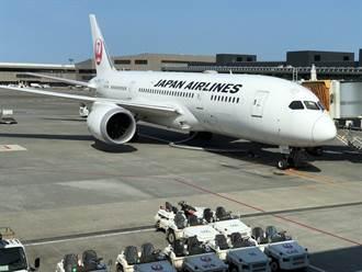 哈吉貝強颱襲日 成田、羽田12日飛台北的國際航班多停飛