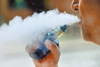 美實驗鼠首證實 電子煙致癌