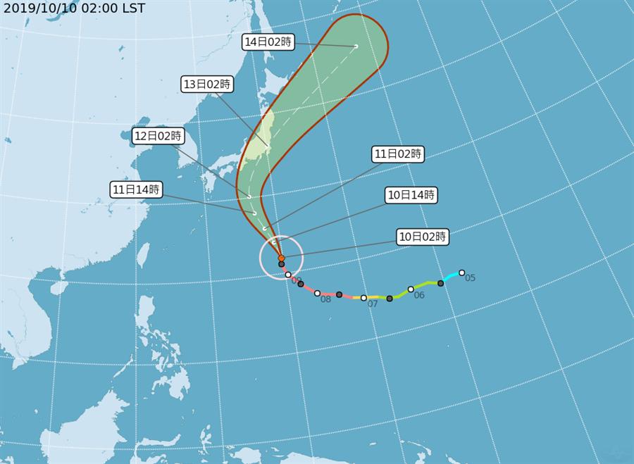 「哈吉貝」颱風沿太平洋高壓邊緣,在日本南方海面迴轉。(翻攝自中央氣象局/林良齊台北傳真)