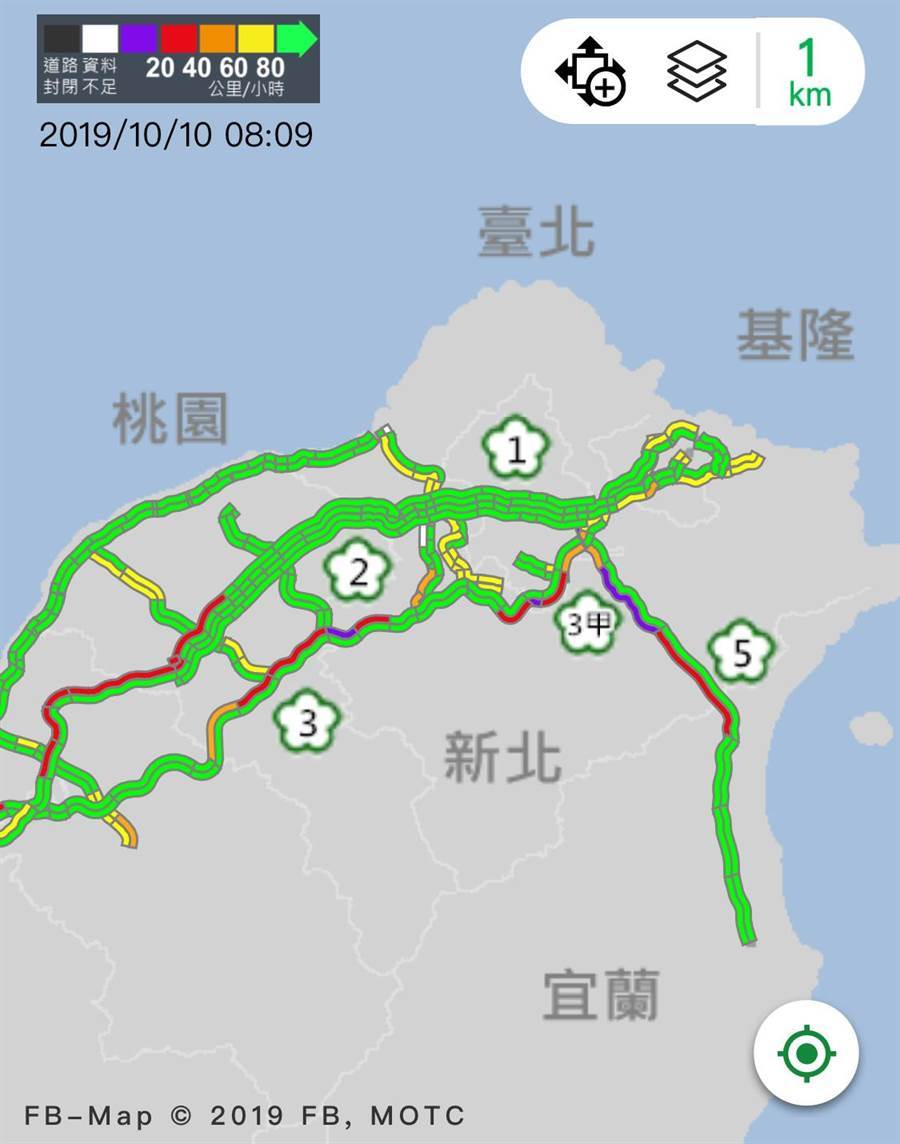 國慶連假首日上午,北部國道率先塞車。(摘自高速公路局)
