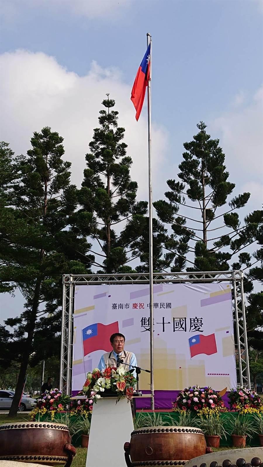 台南市長黃偉哲10日參加國慶升旗典禮。(程炳璋攝)