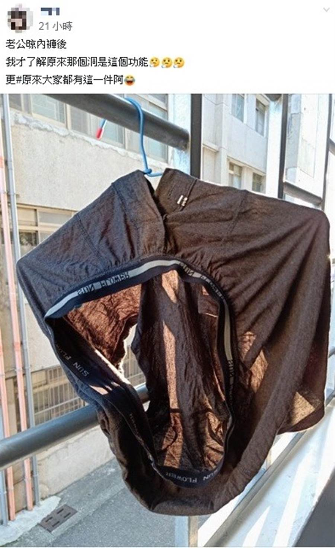 女網友的老公將衣架從洞口穿出曬內褲(圖/摘自爆廢公社)