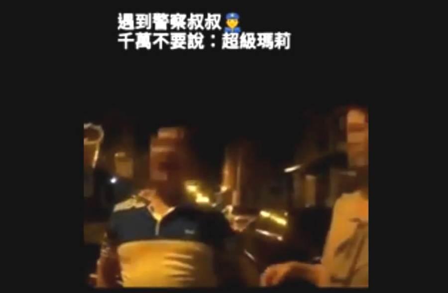 陳男大飆「超級瑪莉」後被壓制,網友戲稱「以後遇到警察叔叔,不能說超級瑪莉」。(摘自YouTube)