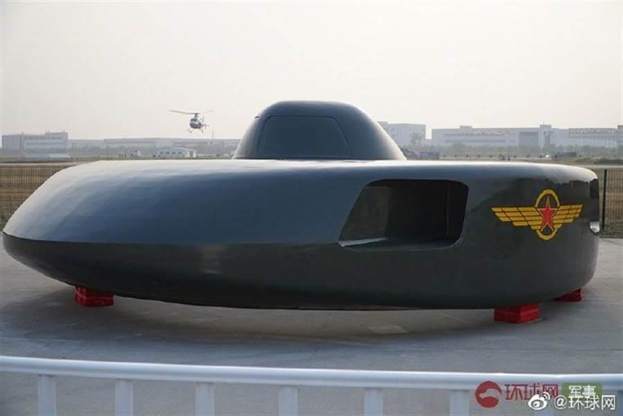 在第5屆中國天津國際直升機博覽會中亮相的「超級大白鯊」武裝直升機。(環球網)