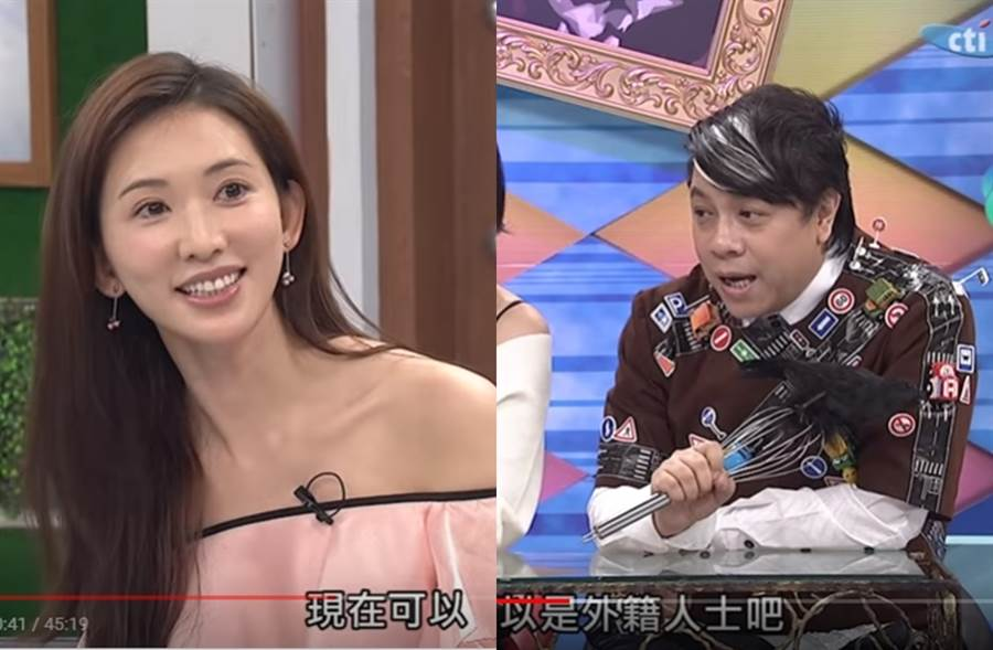林志玲在節目上承認戀愛對象可以是外國人。(圖/翻攝自 Youtube)