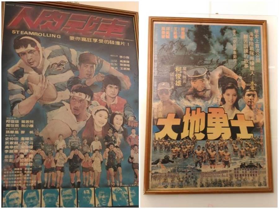 李小飛當年與王銘燦合作的電影。