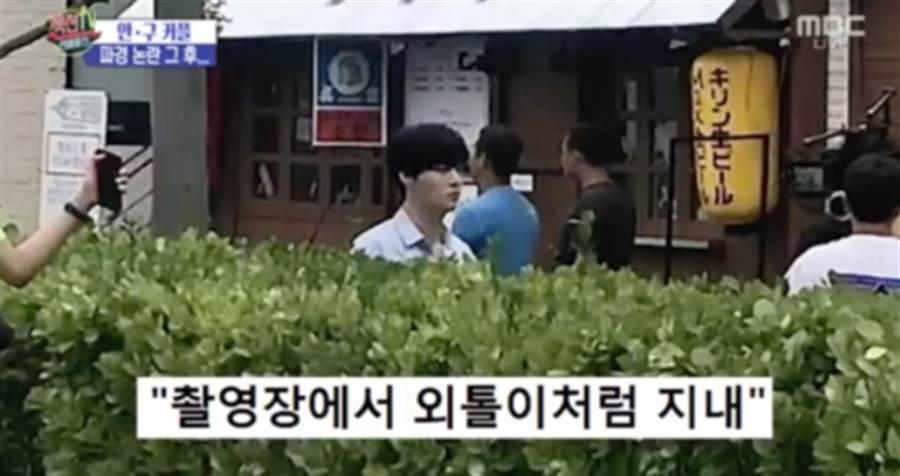 安宰賢被拍獨自在片場眼神空洞。(圖/取自《MBC》韓網)