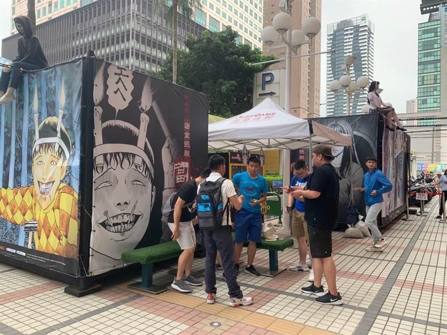 廣三SOGO百貨於1樓廣場舉辦『伊藤潤二』密室逃脫活動,號召鐵粉來挑戰。(馮惠宜攝)