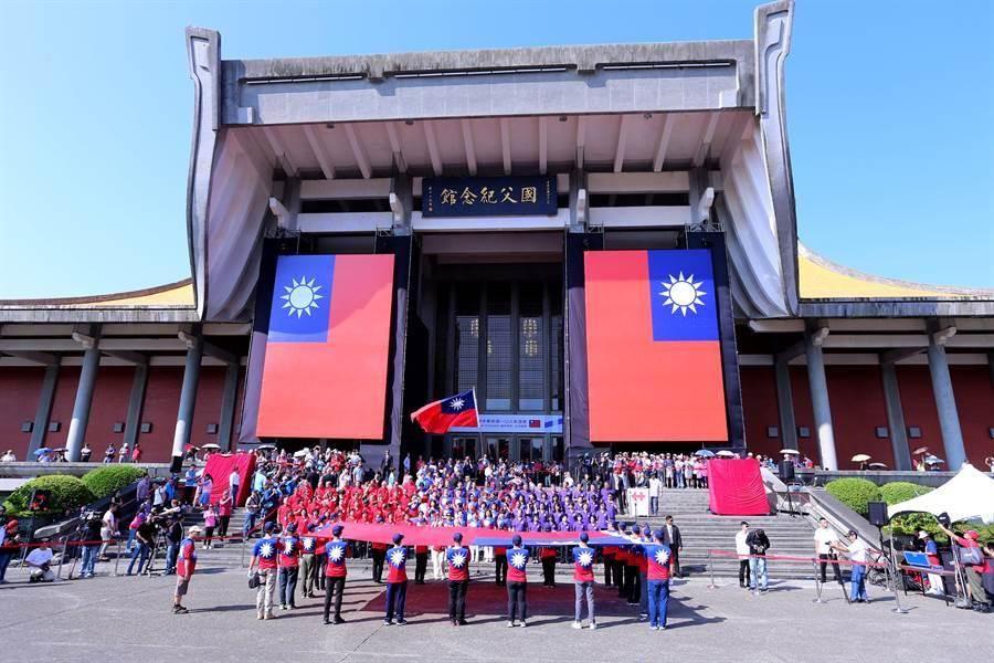 活動場地國父紀念館懸掛兩面巨幅國旗,參與民眾也穿上國旗裝,祝中華民國生日快樂。(黃世麒攝)