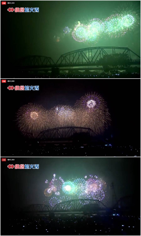 國慶焰火在屏東。(圖/翻攝自潘孟安 臉書直播影片)