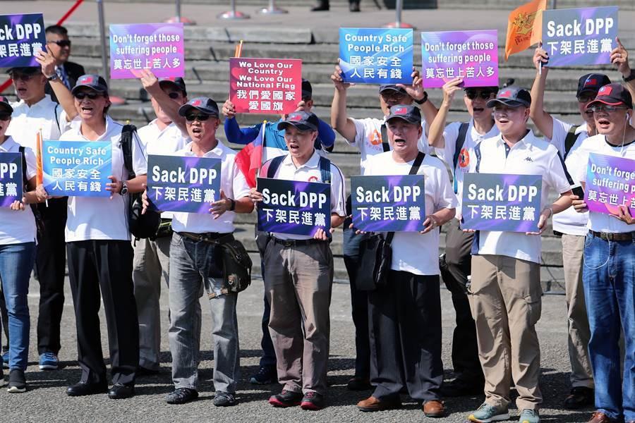 參與民眾手舉標語,呼籲2020全民下架民進黨。(黃世麒攝)