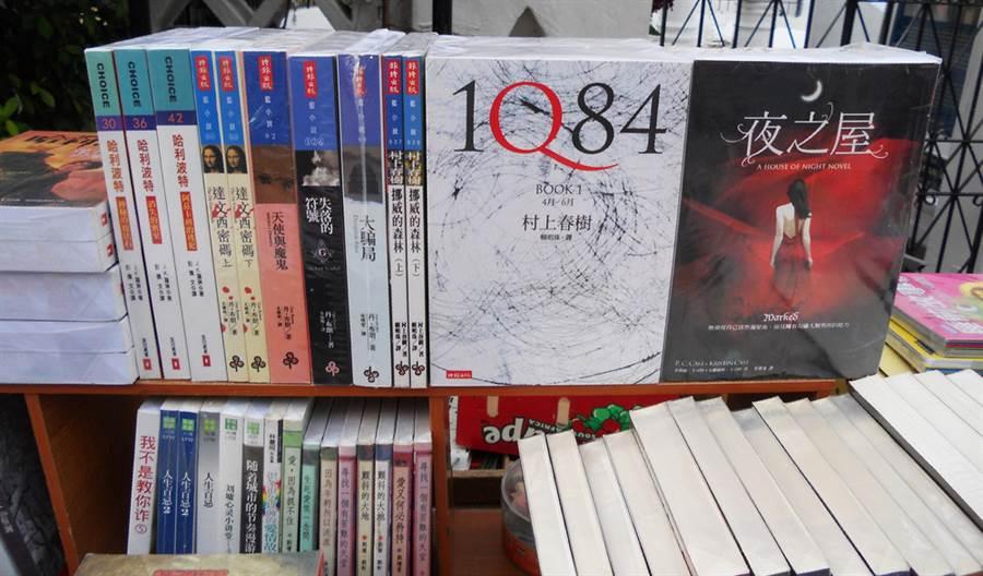 村上春樹的作品《1Q84》在書架上展示。(shutterstock)