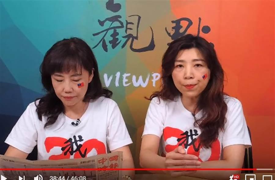 蘭萱在廣播節目中直言韓國瑜應該請假拚選戰。(取自觀點YouTube)