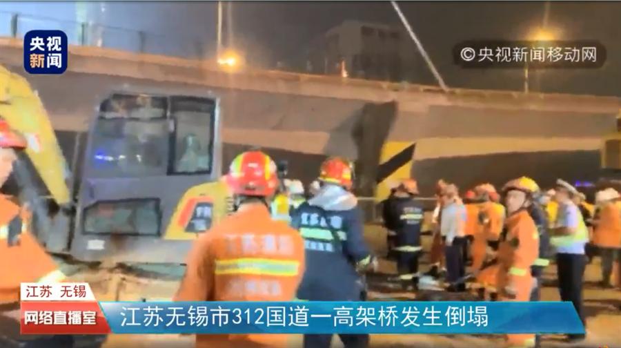 江蘇吳錫市國道發生高架橋坍塌,至少有3部汽車被壓毀,其中2部車內有人。現場處理可能還要不少時間才能確定死傷人數。(圖/央視新聞截圖)