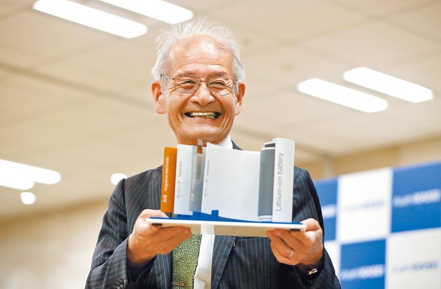 吉野彰是現代含鋰鹼性鋰離子電池(LIB)發明者,曾獲工程學界最高榮譽全球能源獎。(路透)