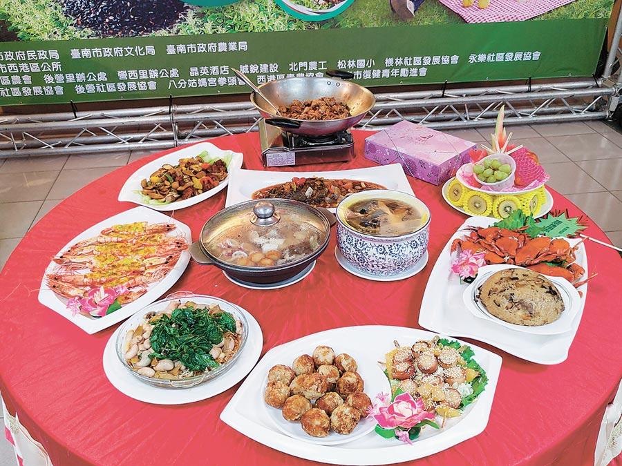 台南市西港區公所推動在地產業,以當地主要作物胡麻為主題,規畫胡麻三部曲,以胡麻入菜,製作創意料理。(莊曜聰攝)