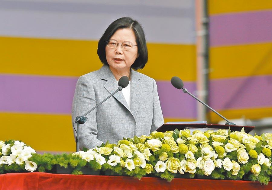 蔡總統國慶談話受關注,圖為她在去年雙十發表談話。(本報系資料照片)