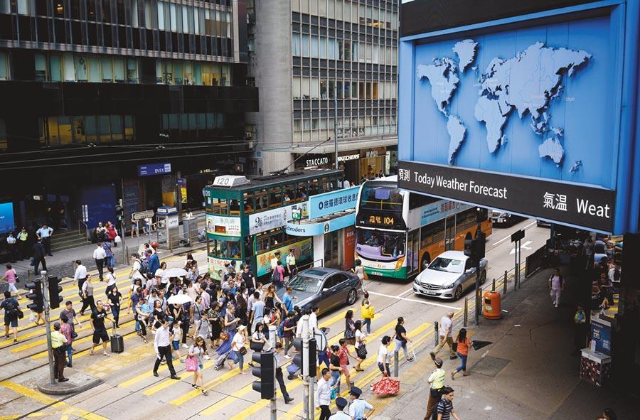 10月9日,世界經濟論壇最新全球競爭力報告,香港排名第3位,較去年上升4位。(中新社)
