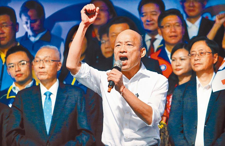 韓國瑜對抗蔡英文最大武器,就是讓人民有錢。圖為全國工商界支持韓國瑜競選總統後援會8日成立。(本報系資料照片)