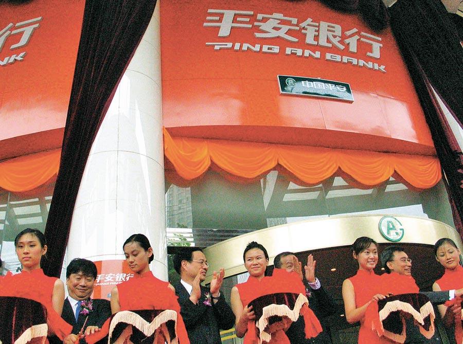 平安銀行為券商推薦10月熱門標的。(新華社)