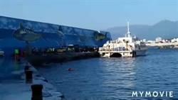 綠島之星往綠島 3遊客遭浪襲掉港區