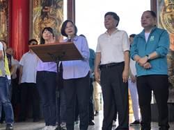 裴洛西賀電 蔡英文:持續合作維持區域和平