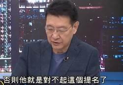 說重話!趙少康:韓不贏就是對不起國民黨提名