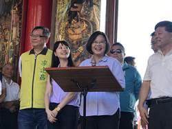 民進黨選戰策略  蔡英文:支持者不要鬆懈