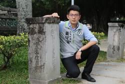 台中神社石燈基座草率修復 議員盼擬管理辦法