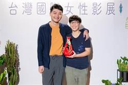女性影展台灣競賽 「軍犬」多元情慾獲金獎