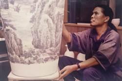 台灣水墨藝術家蕭進興過世 13日舉辦告別式