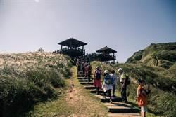 東北角風景區連四年 獲全球百大綠色旅遊景點