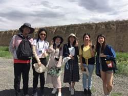 台灣人看大陸》戰爭與和平