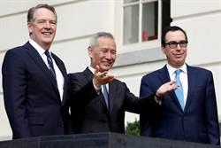 美中談判首日情況樂觀 或先達匯率協議