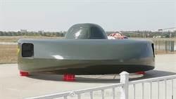 「中國飛碟」超級大白鯊直升機遭美專家質疑