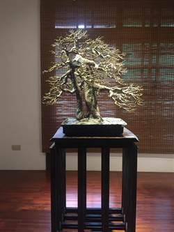 華夏藝廊鐵焊揉情展覽  邀3位藝術家共襄盛舉
