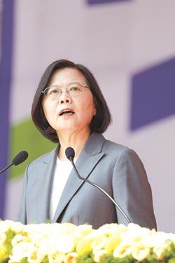 中華民國108年國慶談話 蔡總統:民富國強 拒絕一國兩制