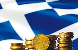 希臘加入負利率公債行列