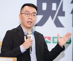 劉世偉:網路協議概念 消除金融邊界